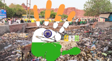 Check Out the Clean India Campaign Film